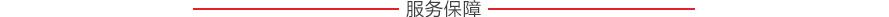 TOS 四丁酮肟基硅烷 34206-40-1-售后服务