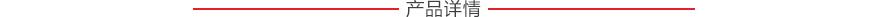 EFKA®4010 高分子分散剂-详细介绍